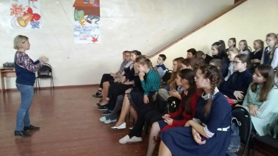 сайт города острова псковской области конференция педагогов